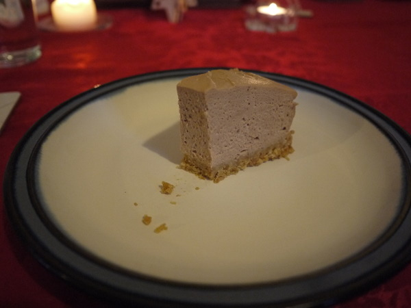 part eaten piece of cheesecake